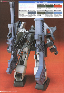 Image 2 - Bandai Gundam HG טלוויזיה 1/100 נחש CUSTOM EW 07 נייד חליפת להרכיב דגם ערכות פעולה דמויות צעצועי ילדים