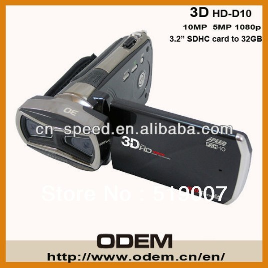 Free shipping,multi-buying choice for Hotsale best 3D Digital Video recorder Camera 16MP Dual CMOS hd 1080p,With 16GB SD Card