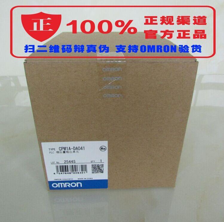 Free Shipping   NEW PLC Controller Simulation Module CPM1A-DA041