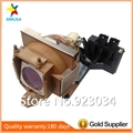 Совместимая Лампа для проектора 59. J9401.CG1 59. J9421.CG1 с корпусом для PB8140 PB8240 PE8140 PE8240