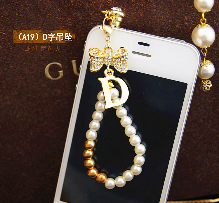 New Arrive D Word Pendant Pearl Chain Phone Dust Plug for Iphone for Samsung for Xiaomi for LG for Huawei