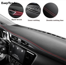 купить Leather Car dashboard Avoid light pad Instrument platform desk cover Mats Carpets Accessories for Volkswagen VW Tiguan MK2 дешево