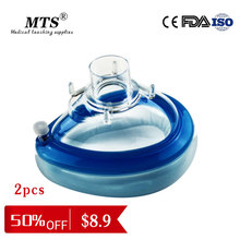 2pcs Medical Disposable Silicone Breathing Anesthesia mask With One-way Valve for Hospital and medical teaching