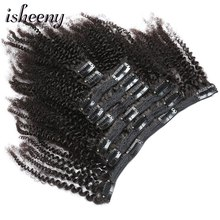 Isheeny 8pcs/set Afro Kinky Curly Wave Remy Human Hair Clip In Hair Extensions 8