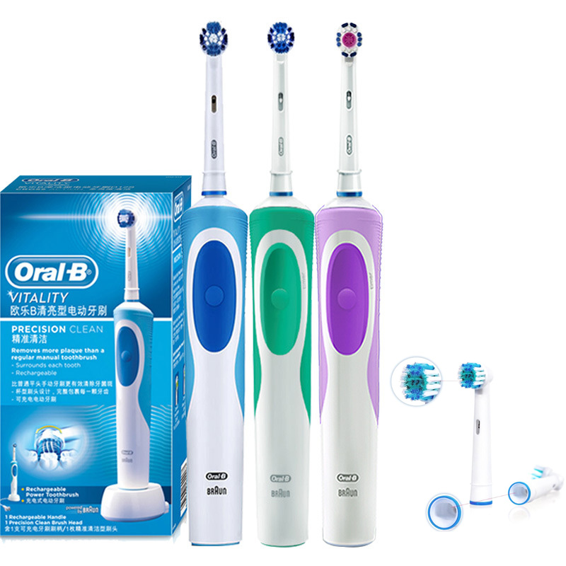 Electric Toothbrush Rechargeable Battery Sonic Buy 1 Get 1 Free Oclean One Brush Head Vitality Hygiene Dental Rotating CW31(China)