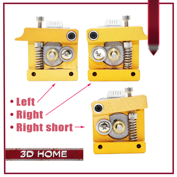 MK8 Extruder Aluminum Alloy Block For Makerbot 1.75mm Filament 3D Printers Parts Extrusion Right Left Short Hand Part DIY Kit