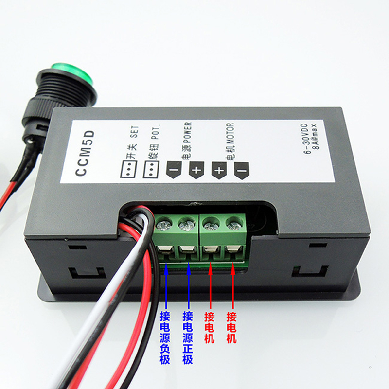 CCM5D digital display PWM DC motor speed regulator 6V12V24V Promise speed switch controller display shell in Motor Controller from Home Improvement