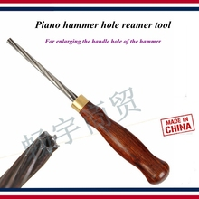 Piano tuning tools accessories - Piano hammer hole reamer , For enlarging the handle hole of the hammer- Piano repair tool parts st r clair suite for the piano alone