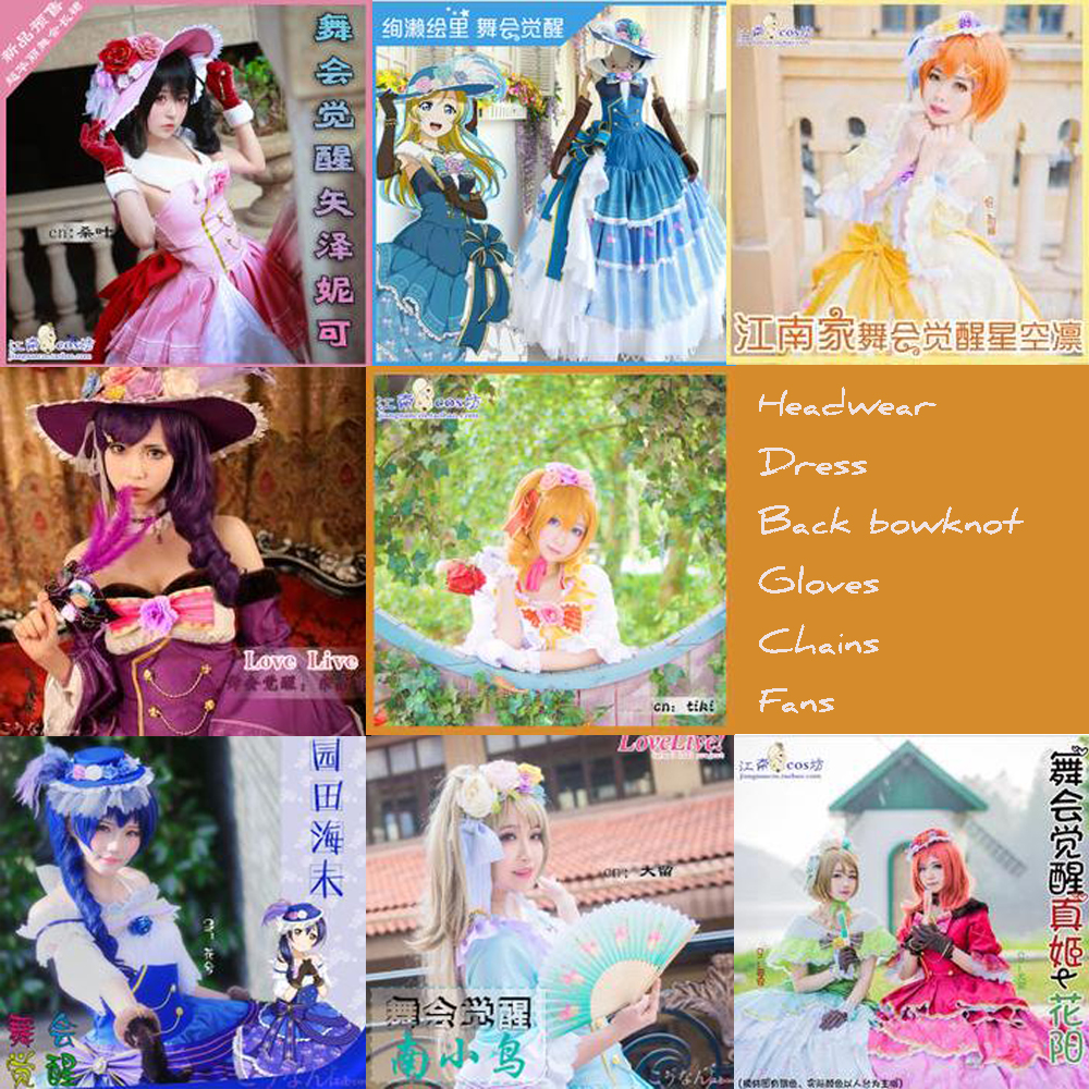 Collection!! Lovelive ball party awaken 9 figures cosplay costume gorgeous Palace dress Full set+Fans in stock free shipping NEW