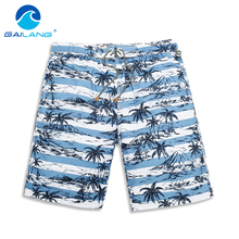Gailang Brand Beach Shorts Casual Board Shorts Beachwear Swimsuits Swimwear Summer