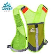 AONIJIE Men Women Lightweight Running Backpack Outdoor Sports Trail Racing Marathon Hiking Fitness Bag Hydration Vest Pack