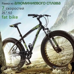 Image 5 - wolfs fang Bicycle Mountain 26*4.0 Bike bmx 8 speed Bikes Fat bike mtb road  bikes new Snow man Bicycles free shipping