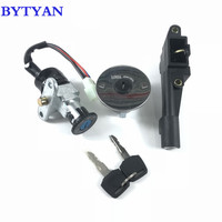 BYTYAN Motorcycle Accessories FOR YAMAHA JOG50 3KJ 50CC Ignition lock Seat lock Tank lock All car lock kye