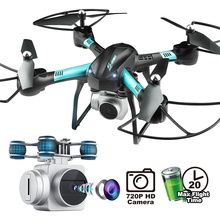 20 Minutes Fly Time RC Drone with camera hd Quadcopter with hd camera Remote Control Camera Drone Helicopter Toys for Kids S11T folding drone with hd camera phone app radio remote control helicopter quadcopter toys for children