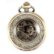 KS WATCH Nostalgic Classic Bronze Quartz Pocket Watch