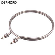 220v 3kw Stainless Steel Electric Round Type Immersion Heating Element Water Heater Resistance - DISCOUNT ITEM  10% OFF Home Appliances