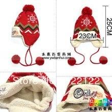 Зимние теплые вязаные шапки для мальчиков/девочек/комплекты шапки, шапочки для младенцев beanine chilldren-Божья коровка жук шапка; шарф mz0547 1 шт