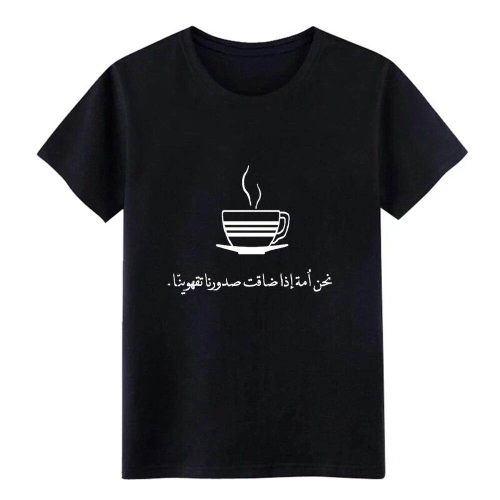 Men's Coffee In Arabic T Shirt Designer Cotton Round Collar Leisure Crazy Authentic Summer Unique Shirt