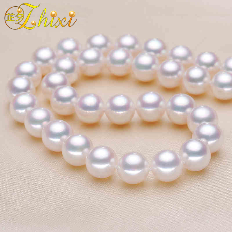 ZHIXI Freshwater Pearl Necklace Fine Jewelry White Natural Big Pearl Necklace Women Near Round Trendy Collar With Gift Box X229 [zhixi] freshwater pearl necklace fine jewelry white real pearl necklace near round 7 8mm 45cm anniversary gift for women x118