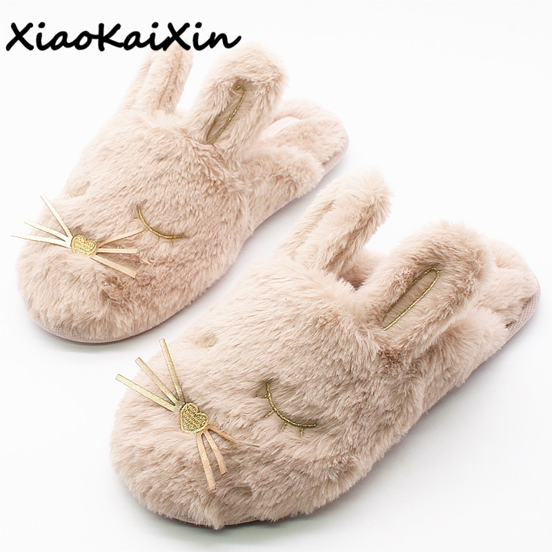Cute Animal Plush Home Shoes Woman Indoor White/Khaki Warm Furry Faux Rabbit Fur House Slipper Girls Fluffy Bedroon Slippers uexia winter women flats warm fur plush comfort cotton shoes woman loafers slip on cute indoor warm furry comfortable moccasins