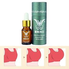 1 pcs Breast Care Enhancement Bust Enlargement Lift Bust Up Cream Essential Oil TF