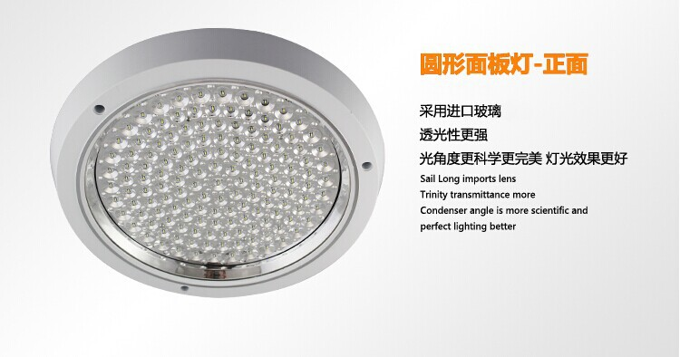 Free Shipping Led Ceiling Light 30w 40 Off Big Discount Retail Home Lighting Kitchen