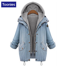 Spring Denim Jacket Large Size Coat Female Blue Jeans Women Oversize Loose Bomber Jacket Detachable 2 Piece Set Chaquetas Mujer