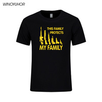 THIS FAMILY PROTECTS MY FAMILY GUNS WEAPONS Funny T Shirt Men Summer Casual Short Sleeve Printed Cotton T-shirt Tops