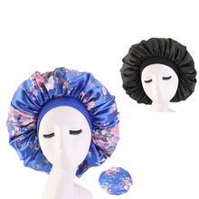 2pcs/lot women Large Sleep Cap with Premium Elastic Band Women Female Casual Satin Bonnet for Sleeping Extra bonnet hat