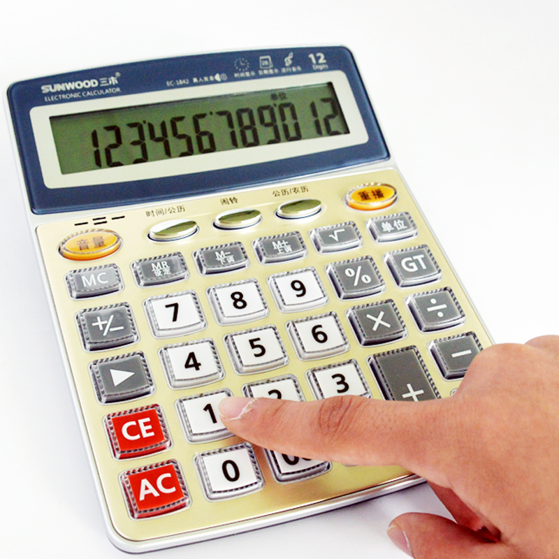 SUNWOOD 1842 Calculator Teaching Resources Mathematics Voice Calculator Big Button Calculator Real Pronunciation 1PCS teaching mathematics in kenya