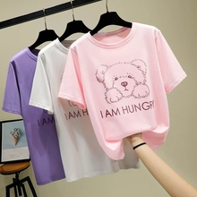 Summer Womens Casual Fashion Pink Cotton Large Size Bear Print New Short Sleeve M-2XL Harajuku Letter T-Shirt
