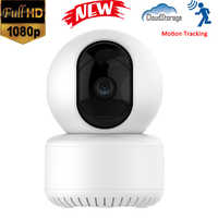 HD 1080P Wolke Lagerung iCSee WiFi IP Kamera Intelligente Auto Motion Tracking Home Überwachung Netzwerk Wireless CCTV Kamera
