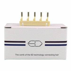 Image 4 - 40pcs/lots 6D2 buckle for 2nd generation 6D hair extension machine   hair extension clip 6D2 hair extension tool 6D2 hair buckle