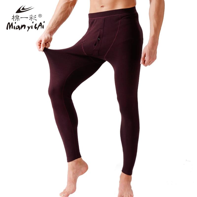 Super thin Leggings Men Long Johns Winter Mens Thermal