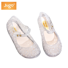 2017 Kids Sandals Shoes Girls Summer Mesh Hole Breathable Shoes Children Crystal Princess Jelly Shoes Sandals For Girls Shoes