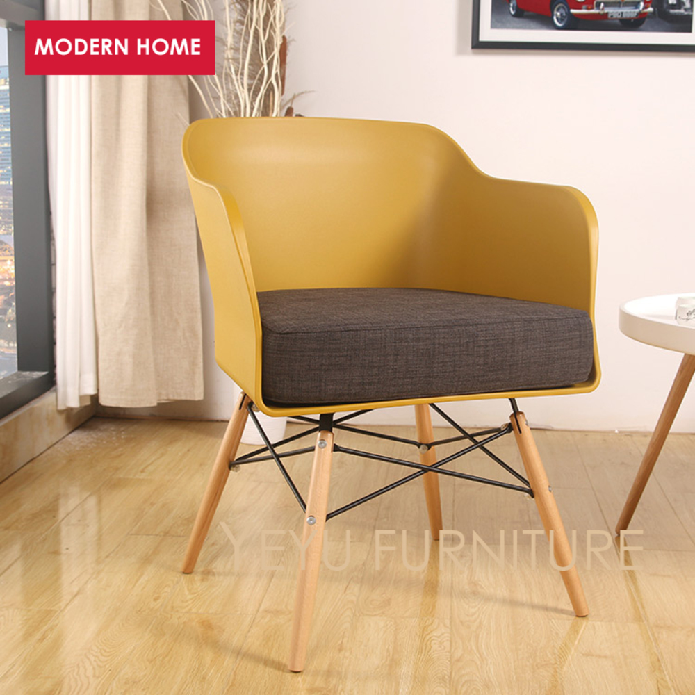 Minimalist Modern Design Plastic and Solid Wooden Leg Living Room Leisure Chair Simple Fashion Design Reading Chair Loft Chair