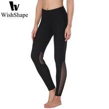 Sportswear Black Mesh Yoga Pants Push Up Sport Leggings Sports Trousers Gym Slim Quick Dry Workout Running Tights Jogging Femme