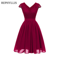 REPHYLLIS Women Short Sleeve V Neck Little Backless Lace Chiffon Cocktail Party Wedding Guest Prom Club Celebration Sexy Dress