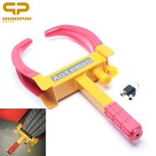 1pcs Universal AUTO  Tires Lock Portable Upgrade Heavy Duty Parking Anti-theft Automobiles Truck Clamp Tyre car Wheel