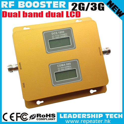 Free Shipping CDMA/WCDMA 850MHZ/2100MHZ 3G LCD Display Cellular Mobile/cell Phone Signal Repeater Booster Amplifier Detector