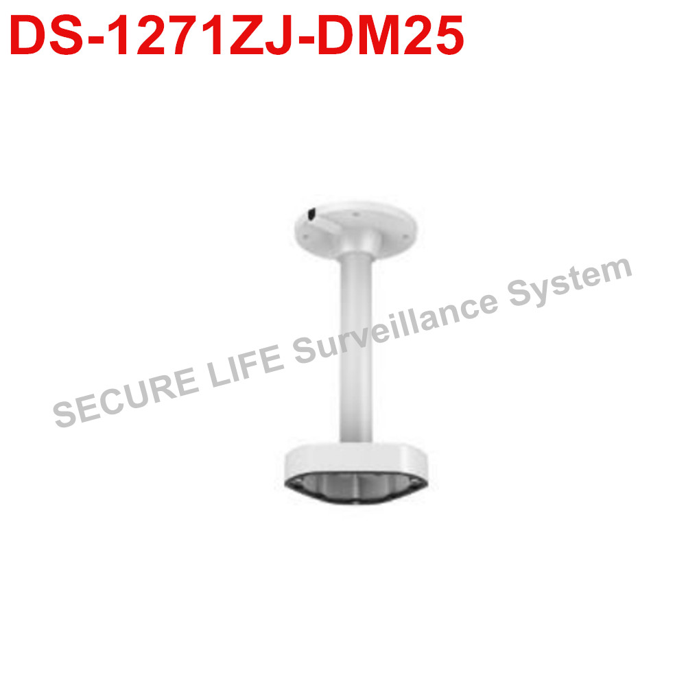 DS-1271ZJ-DM25 pendant mount bracket for fisheye camera new safurance 15w led infrared pir sensor ceiling mount lamp light ac110 265v for room building automation home security