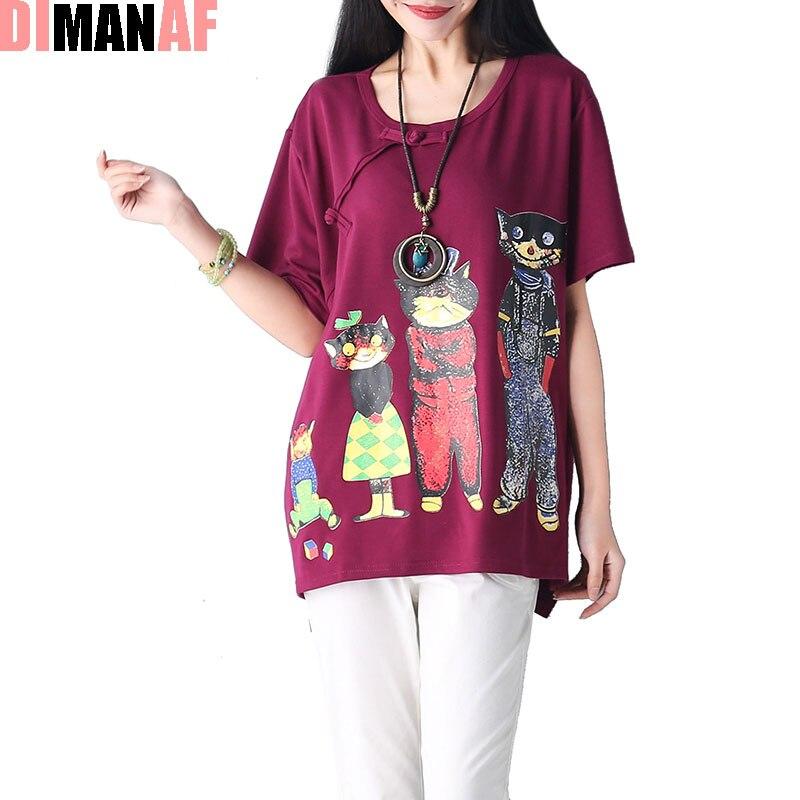 Women T Shirt Plus Size Cotton Pattern Print Chinese