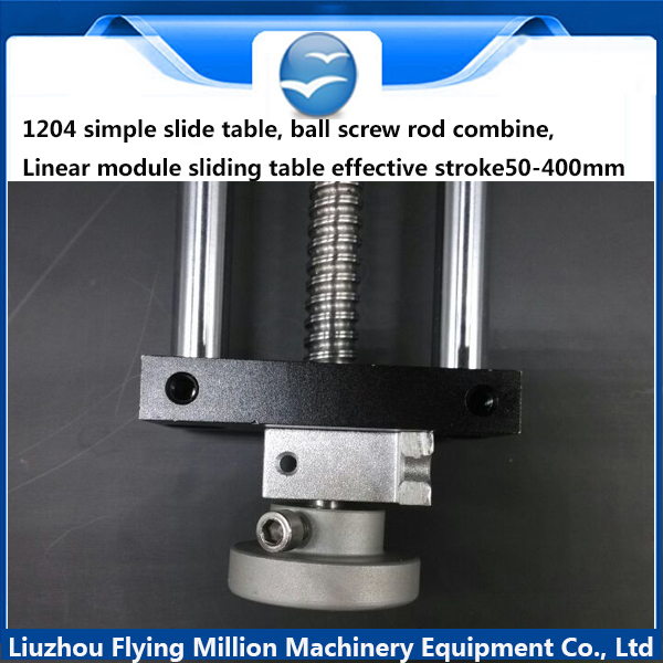 simple slide table, 1204 ball screw rod combine, Linear module sliding table effective stroke 50mm электробритва sakura sa 5409bk