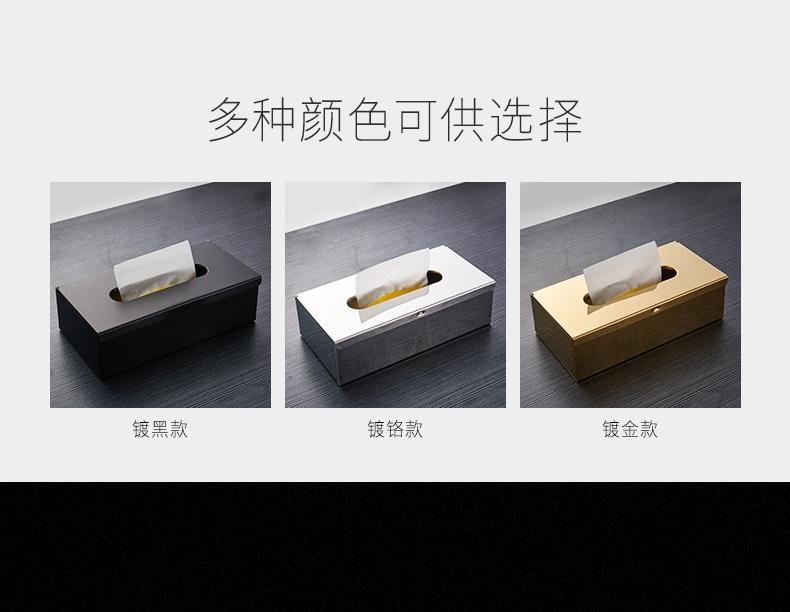Настенный держатель для туалетной бумаги, бумажная стойка, водонепроницаемая коробка для салфеток, черный Livng, коробка для салфеток, подставка для ванной комнаты, Ретро металлическая полка