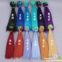 free shipping wholesales 15cm BJD SD Doll hair DIY doll straight wigs hair wig for bjd
