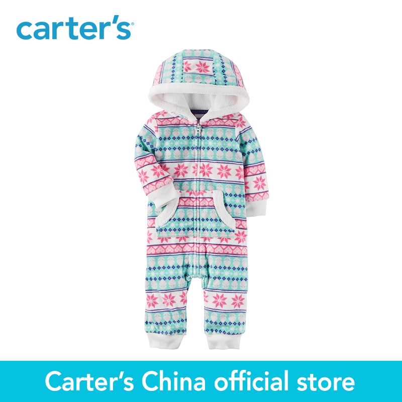 Carters clothing store