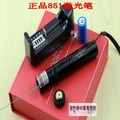 Professional military 1w 1000mw jd-851 532nm laser pen green pen pointer pen single Teaching high power charger+gift box set