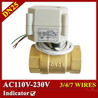 1 AC110 230V Electric Control Valve 7 Wires CR704 DN25 Automatic Control Ball Valve For Water