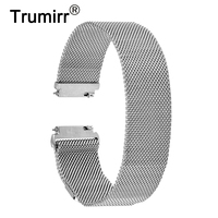 Milanese Loop Strap 16mm 18mm 20mm 22mm For Timex Watch Band Stainless Steel Belt Magnetic Bracelet