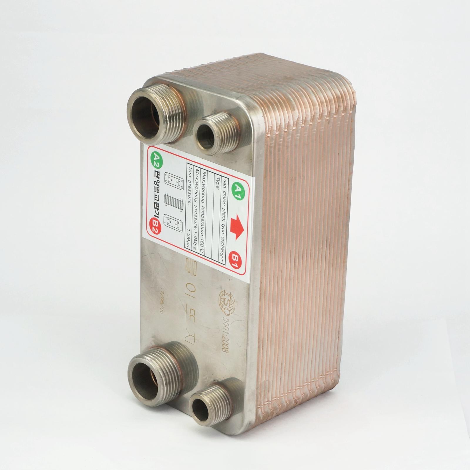 24 пластин теплообменник пивного сусла охладитель 304 Нержавеющаясталь для домашнего пивоварения